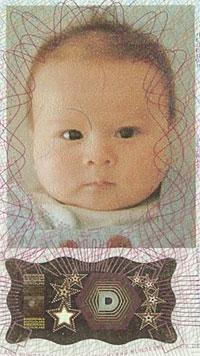 Baby Reisepass Foto